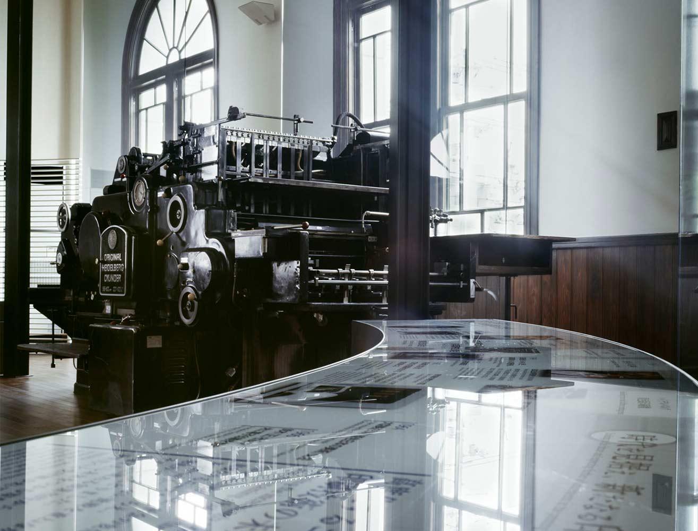 Nissha Printing Maschine